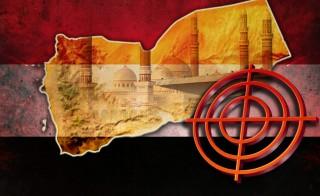 TARGET YEMEN_monitor_yemen map chip flag mosque target