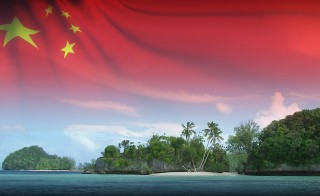 BUILDING ISLANDS china monitor