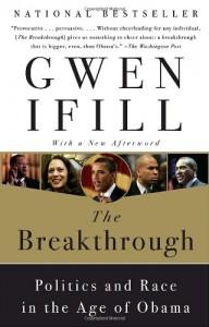 Gwen book Breakthrough