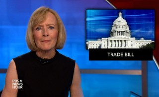 news wrap trade bill