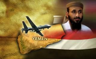 yemen taken out