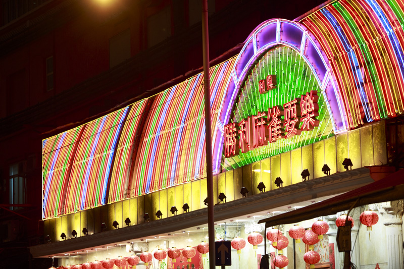 "Running across the entire width of its façade, the Victory Mahjong neon sign in Yau Ma Tei offers an architectural expression of animated ""running neons."" Photo and caption courtesy of M+ Museum"