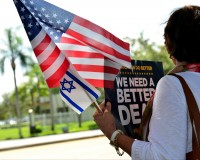 DAVIE, FL - SEPTEMBER 03:  General view of protests outside the David Posnack Jewish Community Center where U.S. Vice President Joe Biden meeting with Jewish community leaders at the David Posnack Jewish Community Center to discuss the nuclear deal reached with Iran on September 3, 2015 in Davie, Florida.  (Photo by Johnny Louis/FilmMagic)