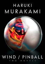 """Wind Pinball"" Haruki Murakami book cover"