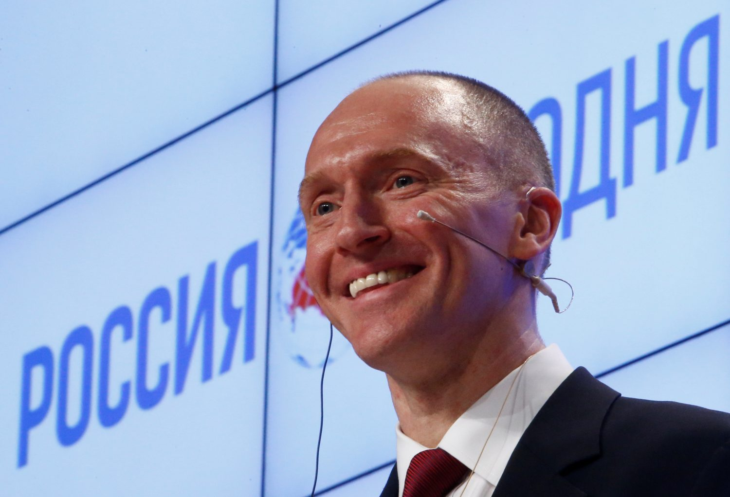 pbs.org - Associated Press - Administration releases documents about former Trump adviser