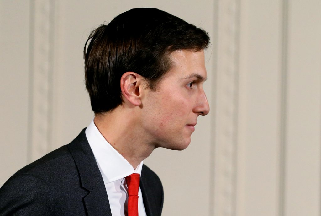 FILE PHOTO: White House Senior Advisor Kushner arrives at President Trump's joint news conference in the East Room of the White House in Washington