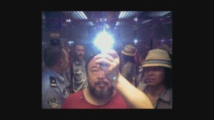 Who's Afraid of Ai Weiwei?