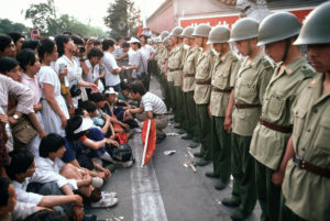The 30th Anniversary of Tiananmen Square Marked by Repression, Nationalism