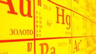 nova official website hunting the elements