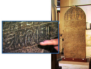 The Merneptah Stele with etchings mentioning a people called Israel.