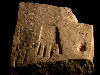 The slab with the inscription linking Yahweh to Asherah.