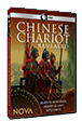Chinese Chariots Revealed