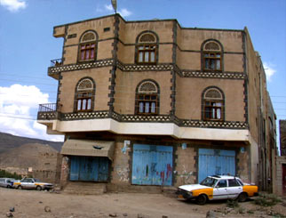 Presumed Al Qaeda base in Yemen