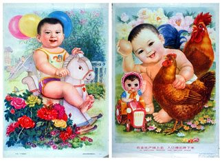 Drawing of a Chinese toddler riding a wooden horse; drawing of a Chinese baby with a chicken and an egg.