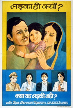 Drawing of a happy Indian couple and their daughter, above drawings of women professionals.
