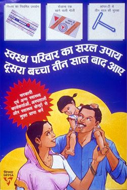 Drawing of an Indian family on a poster for family planning.