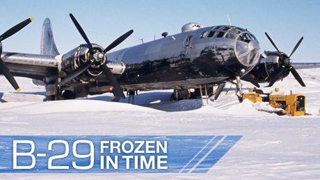 b 29 inside  Program Description