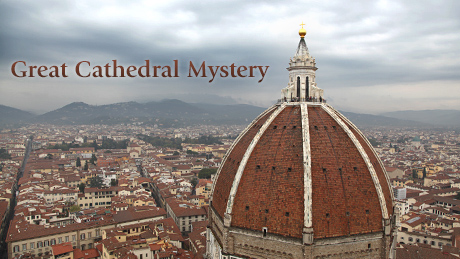 Nova Cathedral Great Mystery