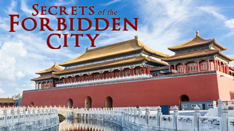 nova official website secrets of the forbidden city