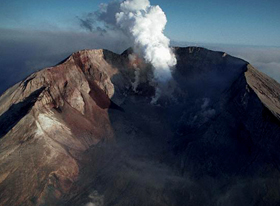 steam rises from vent on Mount Asahidake