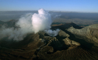 caldera of Mount Aso
