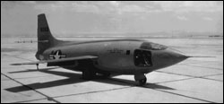 The X-1