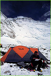 Tent at advanced base camp (camp2)