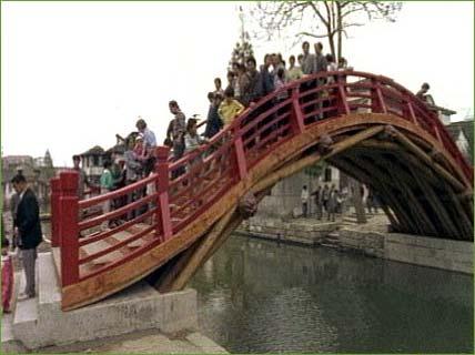 NOVA's Rainbow Bridge