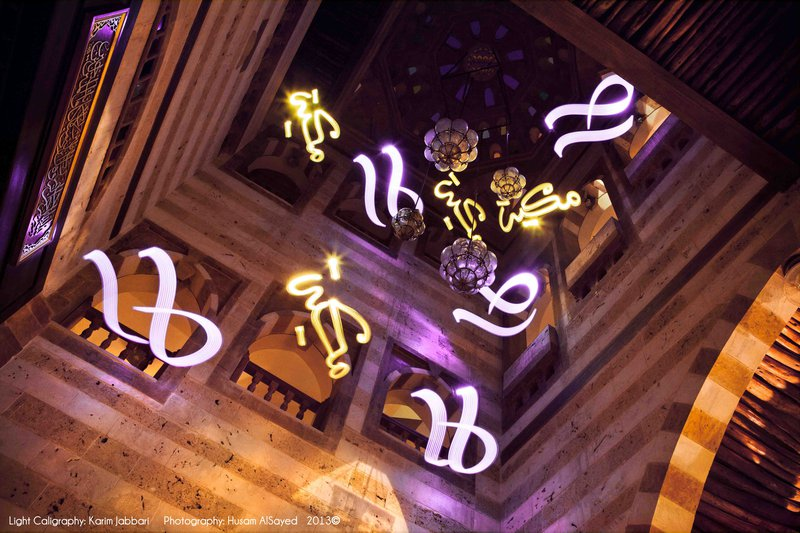 Light calligraphy indoors
