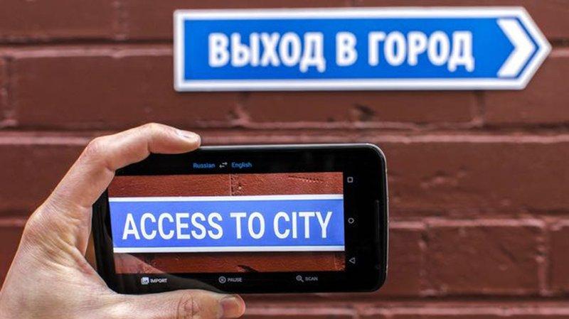 google-translate_1024x576
