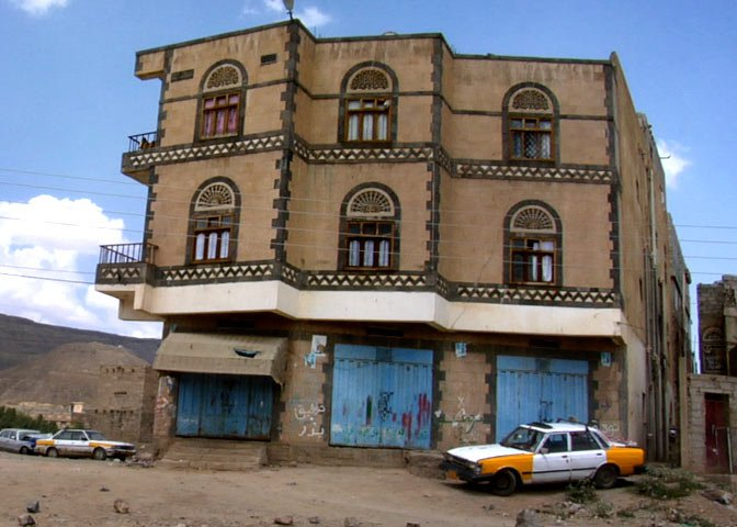 Al Qaeda base in Yemen