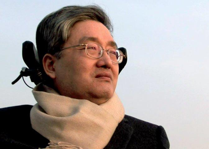 Sang-Mook Lee