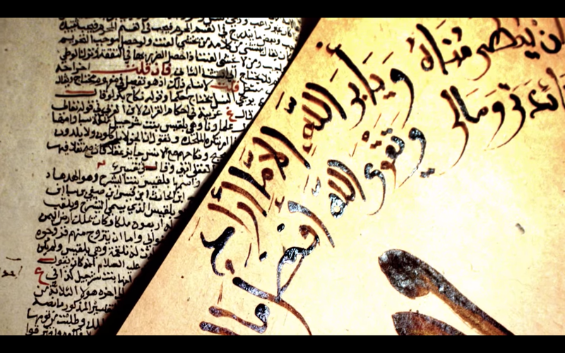 Arabic calligraphy in books