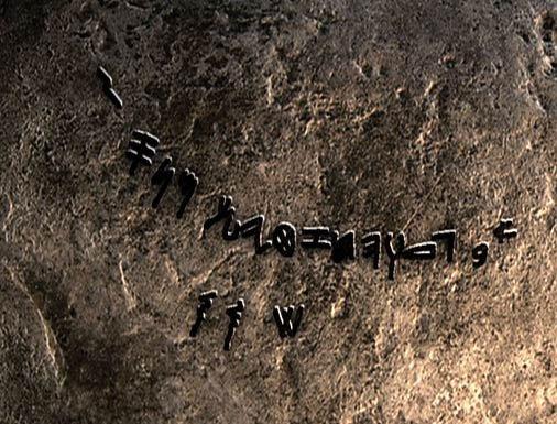Inscription alphabet