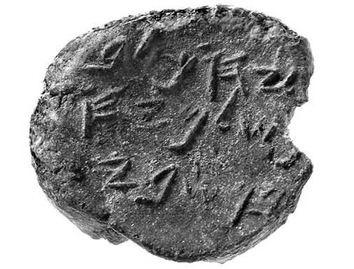 clay seal impression