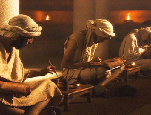 Writers of the Bible | NOVA | PBS