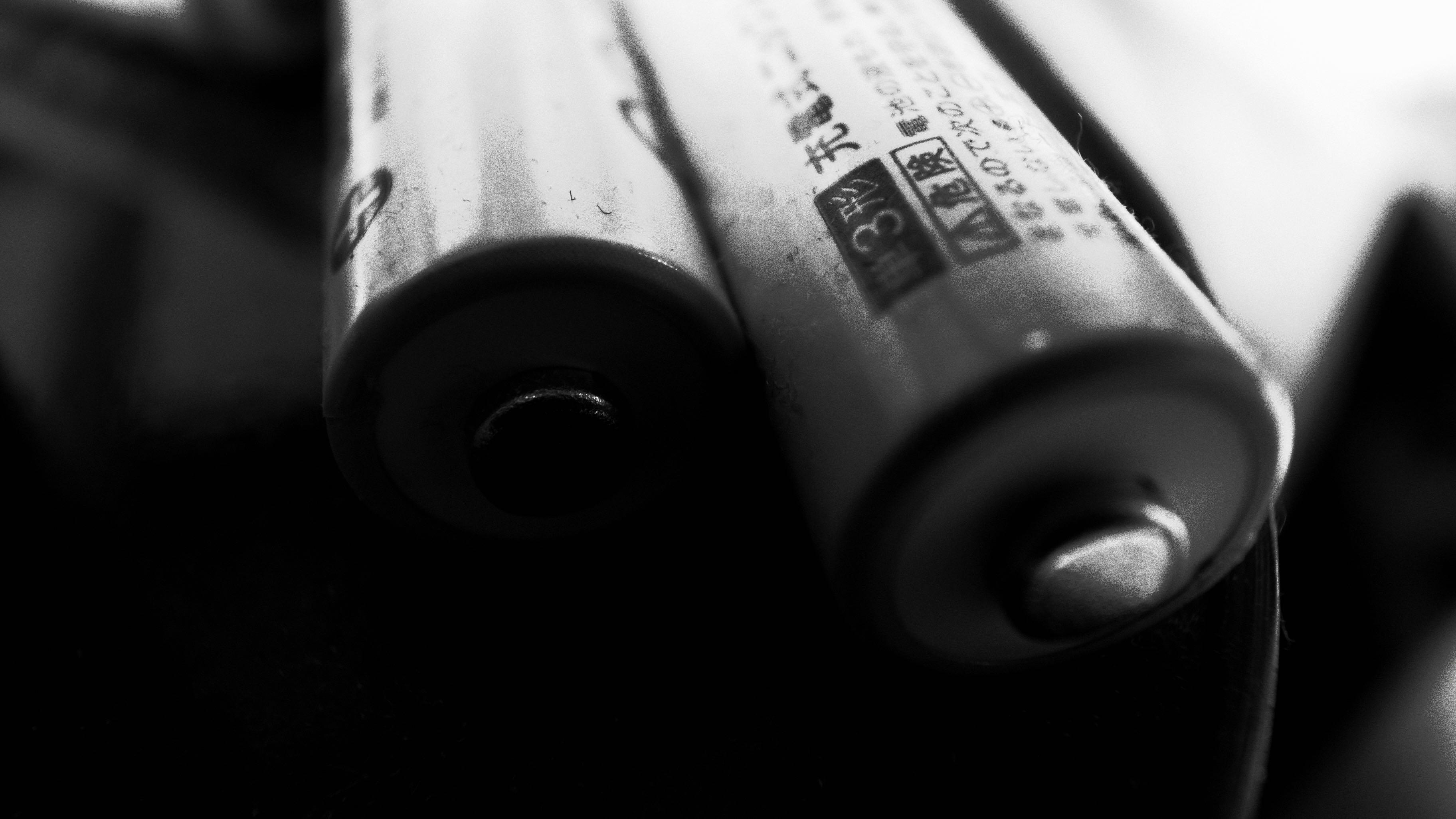 bw-battery