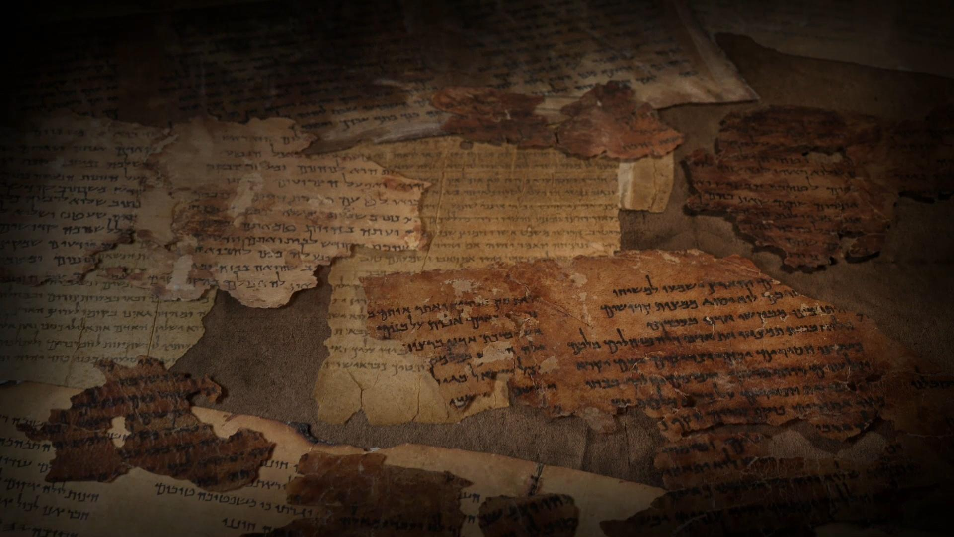 Experts Investigate Dead Sea Scroll Forgeries Hero