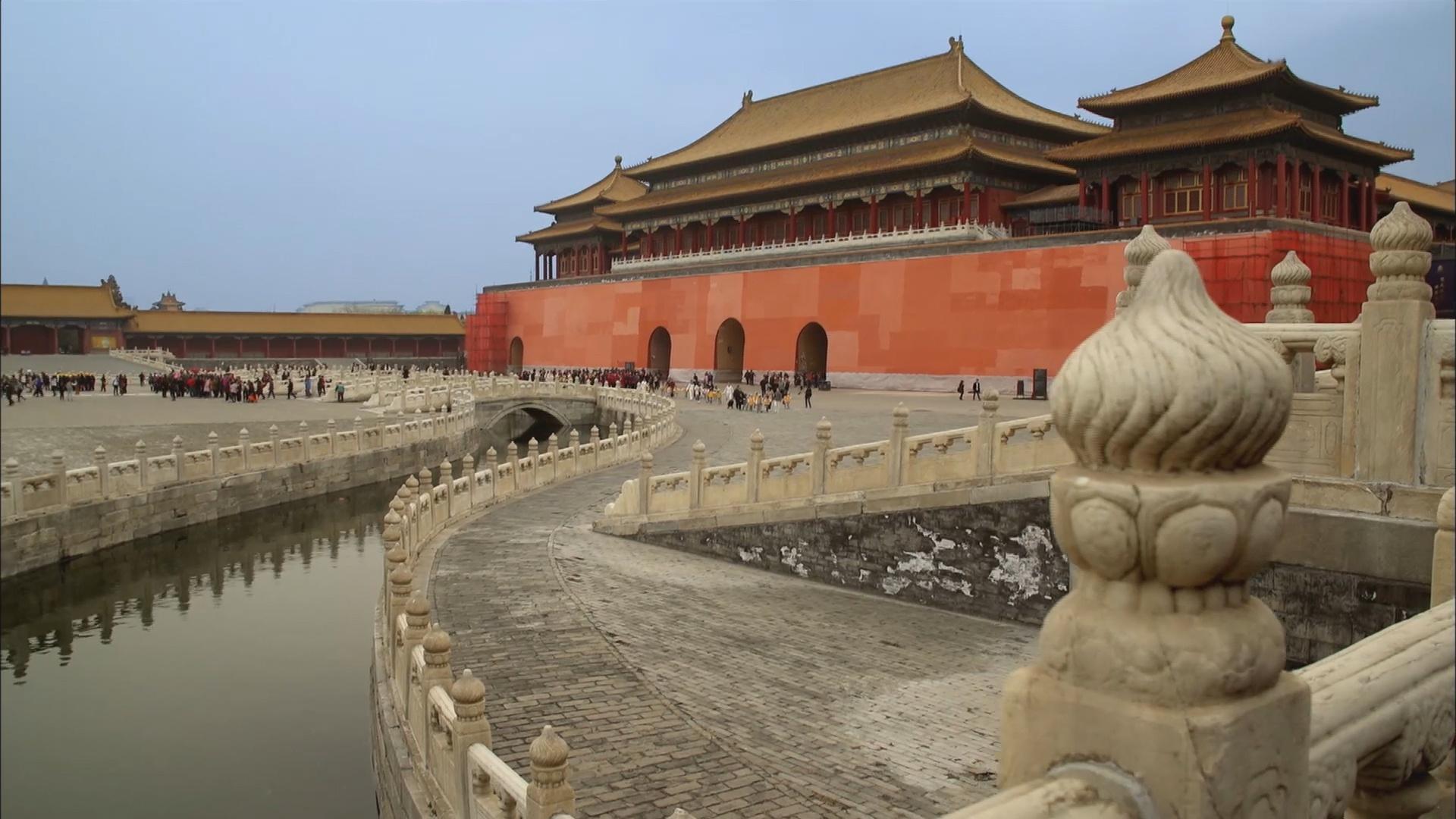 Forbidden City Facts Hero