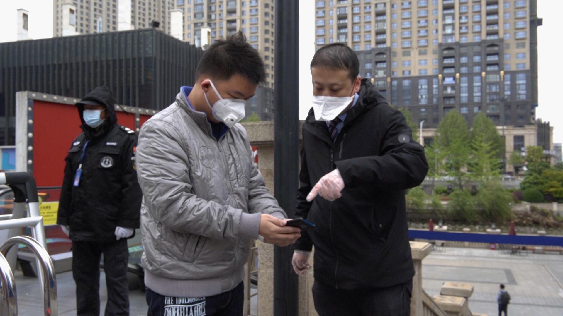 How Wuhan is Using Digital Gatekeeping to Reopen Hero