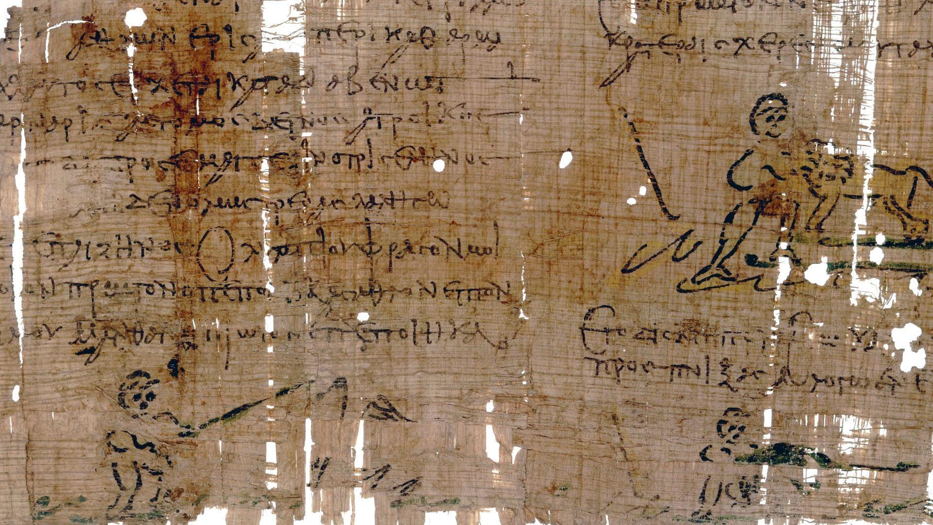 Papyrus Hero