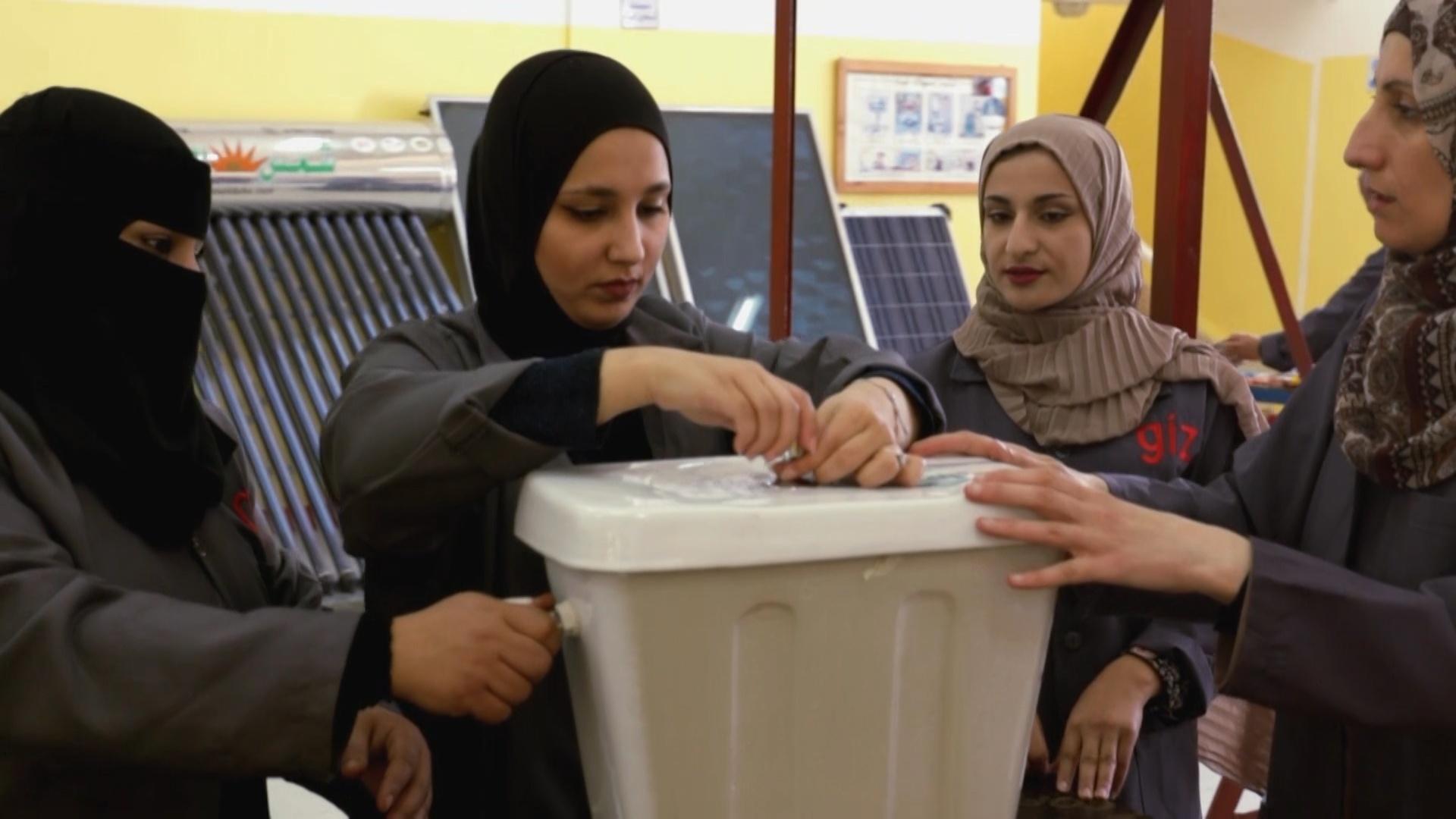 To Save Water, Women in Jordan Learn to Plumb Hero