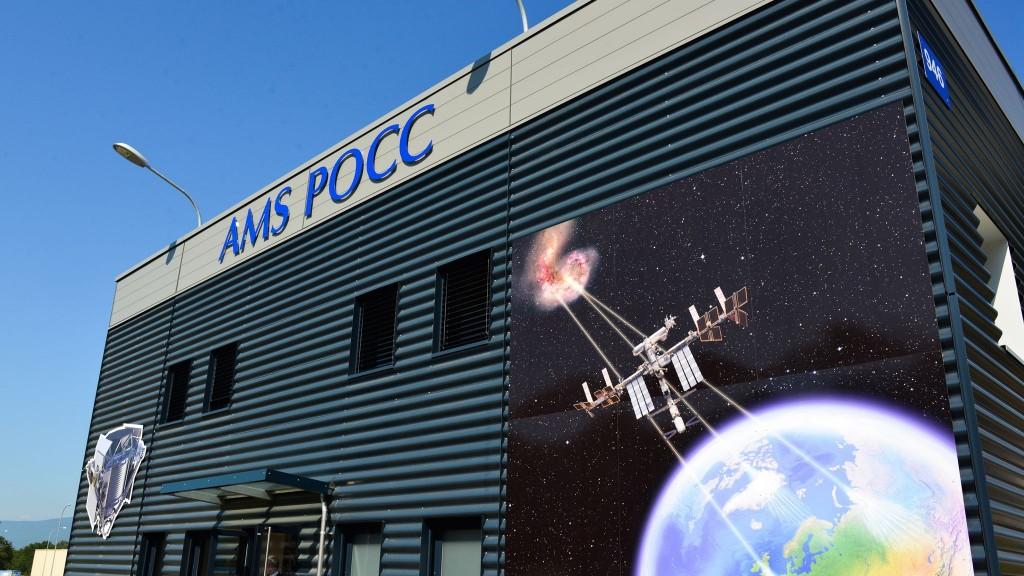 CERN AMS control building
