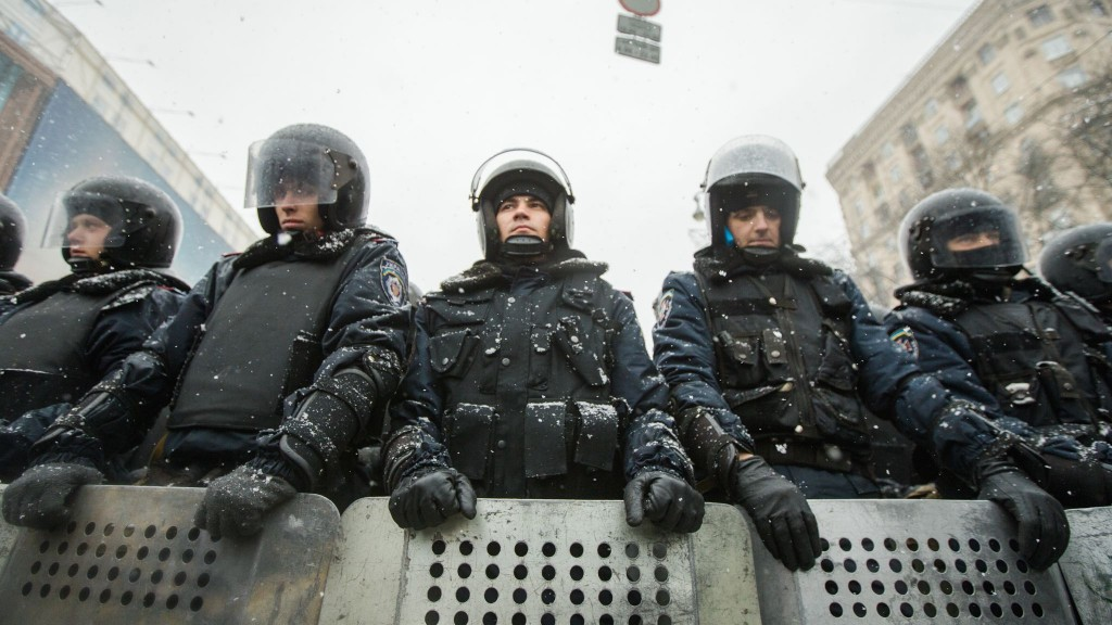 Ukraine security forces