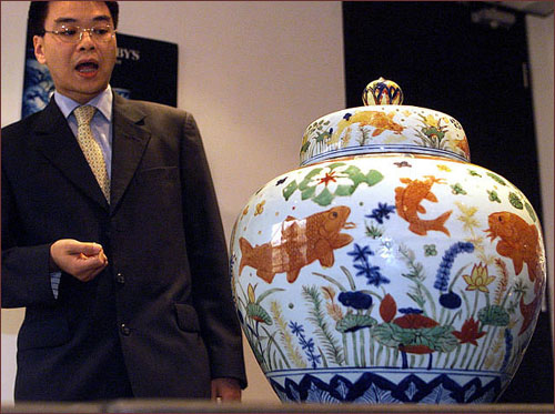 Ming dynasty fish jar