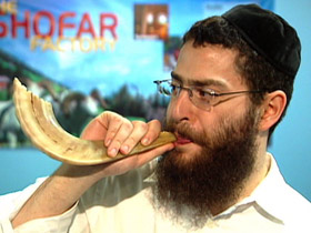 post01-shofar-factory-a