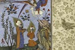 THREE FAITHS Exhibit at New York Public Library