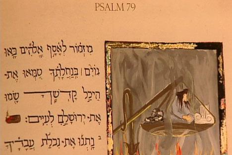 psalm79