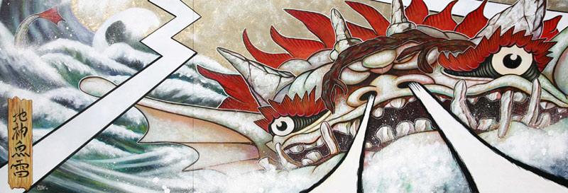 the-earthquake-thunder-fish-yosuke-ueno