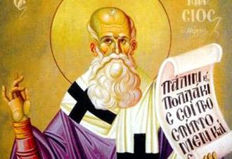 Bishop Athanasius